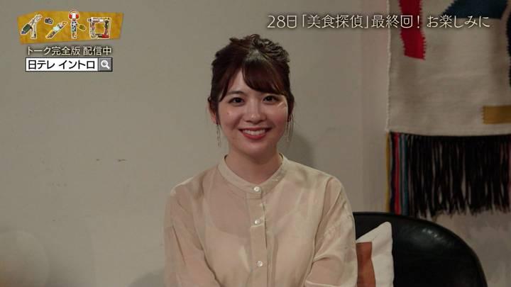 2020年06月21日佐藤真知子の画像17枚目