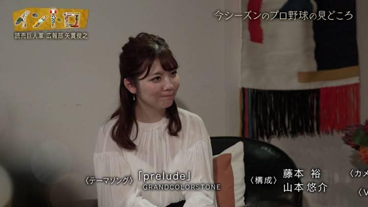 2020年06月28日佐藤真知子の画像20枚目