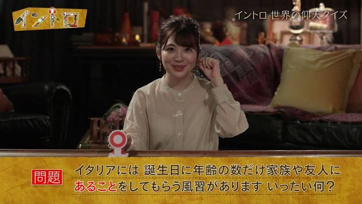 2020年06月29日佐藤真知子の画像06枚目