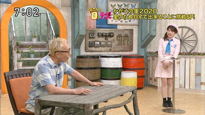 2020年07月05日佐藤真知子の画像03枚目