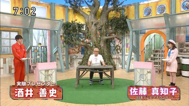 2020年07月12日佐藤真知子の画像01枚目