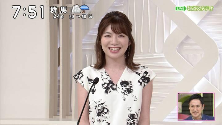 2020年07月18日佐藤真知子の画像09枚目