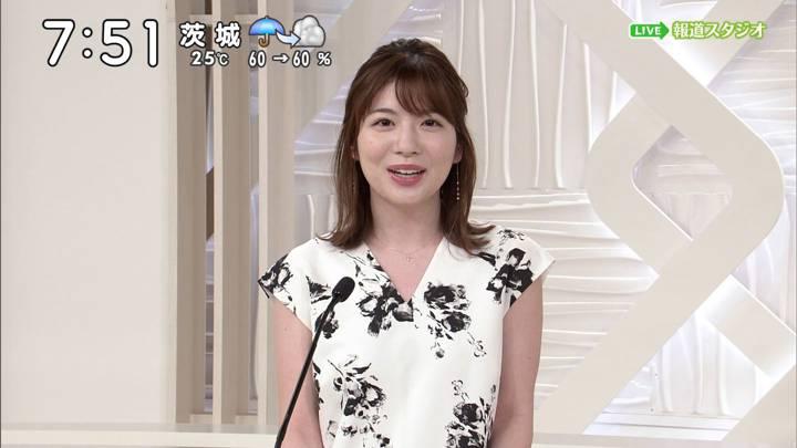 2020年07月18日佐藤真知子の画像12枚目