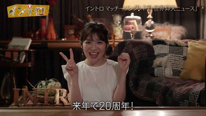 2020年07月27日佐藤真知子の画像03枚目