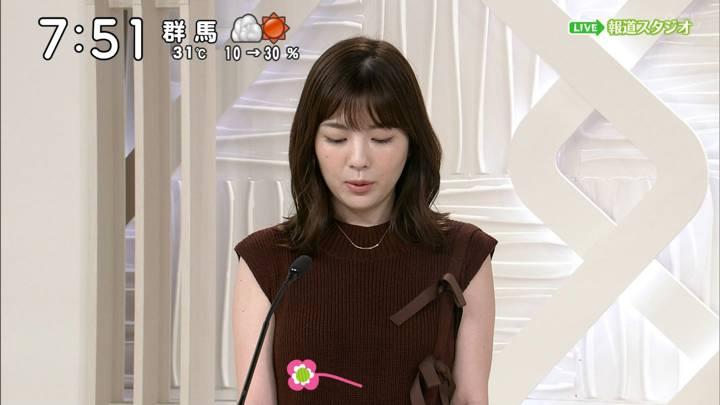 2020年08月01日佐藤真知子の画像06枚目