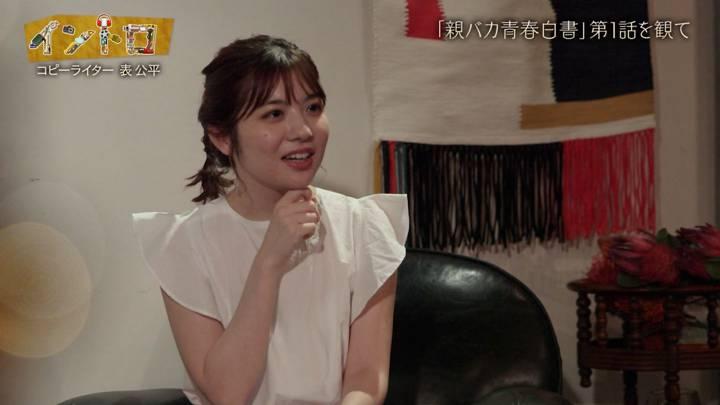 2020年08月02日佐藤真知子の画像12枚目