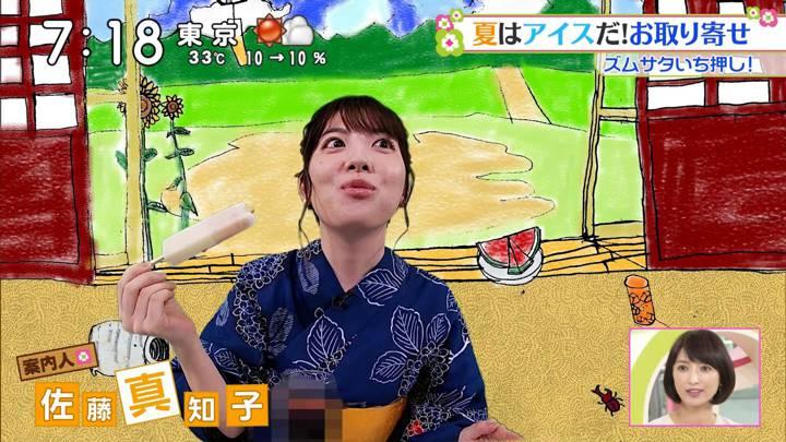 2020年08月08日佐藤真知子の画像14枚目