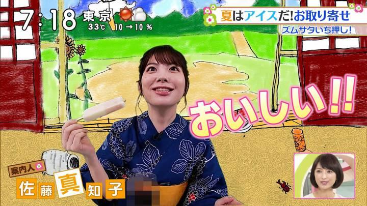 2020年08月08日佐藤真知子の画像15枚目
