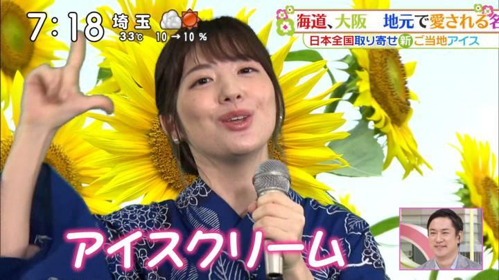 2020年08月08日佐藤真知子の画像19枚目
