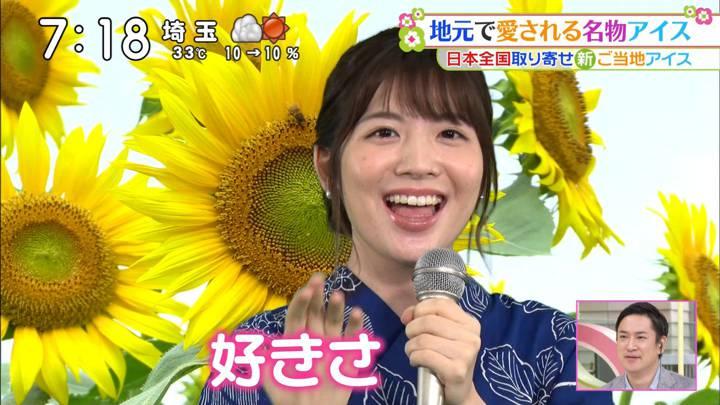 2020年08月08日佐藤真知子の画像20枚目