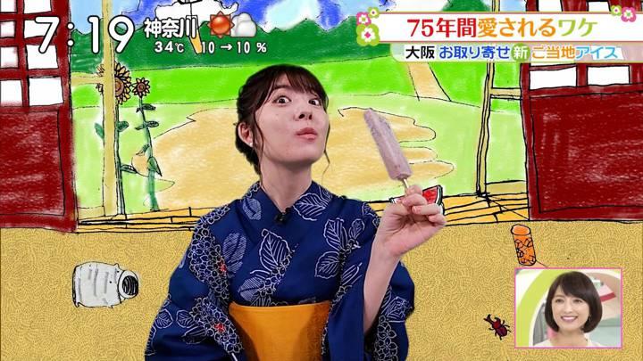 2020年08月08日佐藤真知子の画像21枚目
