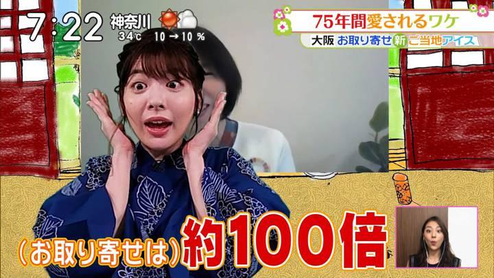 2020年08月08日佐藤真知子の画像25枚目