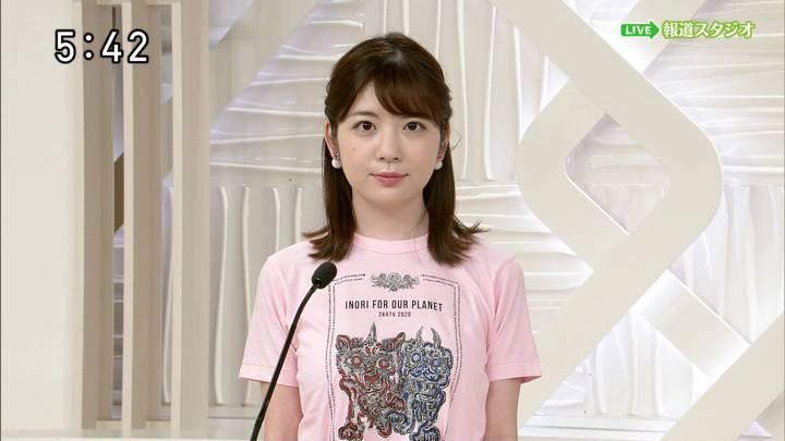 2020年08月22日佐藤真知子の画像01枚目