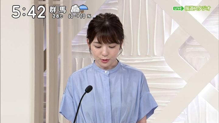 2020年09月12日佐藤真知子の画像02枚目