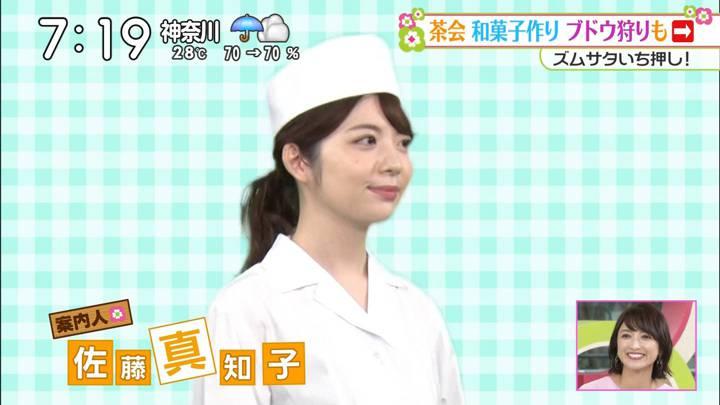 2020年09月12日佐藤真知子の画像14枚目
