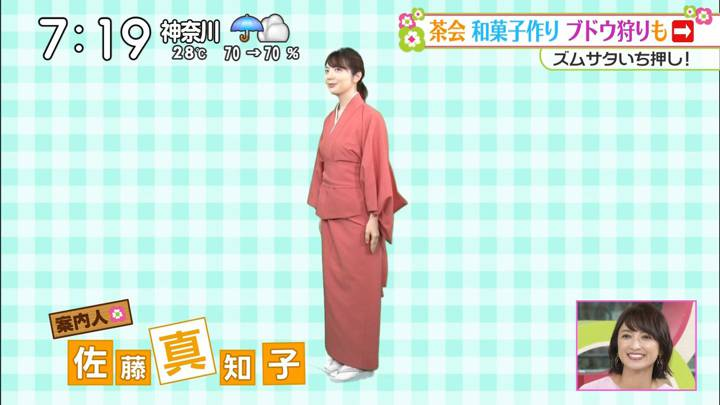 2020年09月12日佐藤真知子の画像15枚目