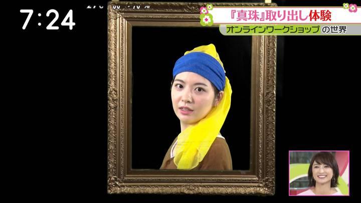 2020年09月12日佐藤真知子の画像20枚目