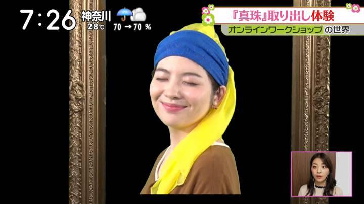 2020年09月12日佐藤真知子の画像22枚目