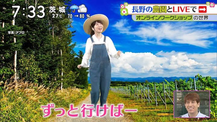 2020年09月12日佐藤真知子の画像28枚目