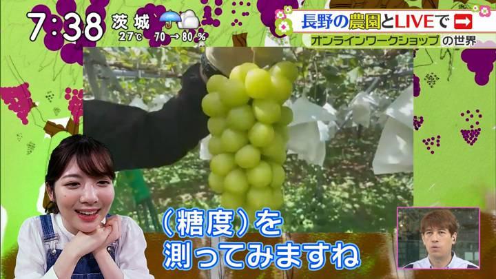 2020年09月12日佐藤真知子の画像30枚目