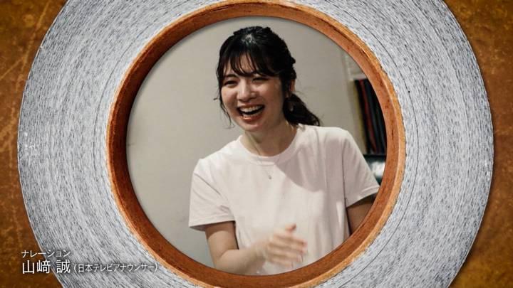 2020年09月13日佐藤真知子の画像10枚目