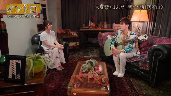 2020年09月13日佐藤真知子の画像13枚目