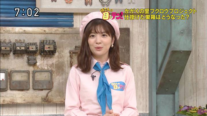2020年10月04日佐藤真知子の画像01枚目