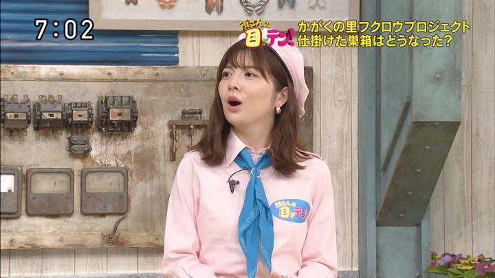 2020年10月04日佐藤真知子の画像03枚目