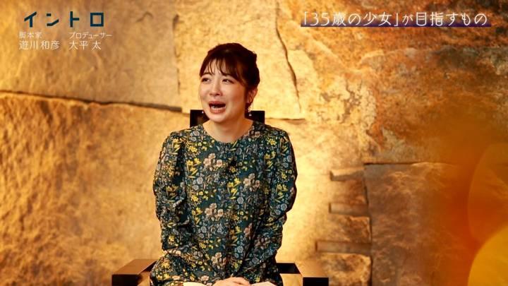 2020年10月04日佐藤真知子の画像12枚目