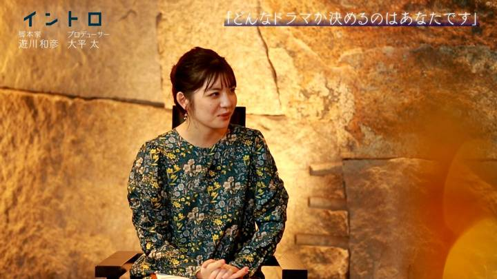 2020年10月04日佐藤真知子の画像13枚目
