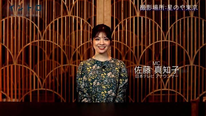 2020年10月05日佐藤真知子の画像01枚目