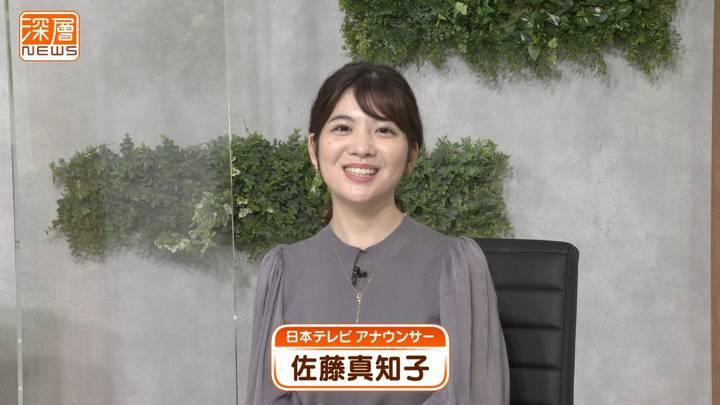 2020年10月08日佐藤真知子の画像03枚目