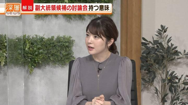 2020年10月08日佐藤真知子の画像04枚目