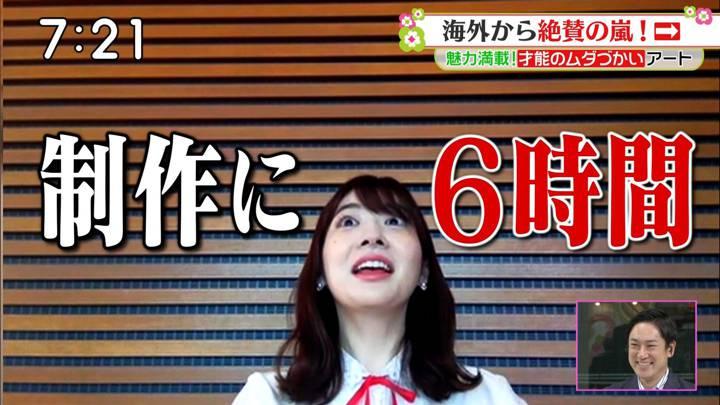 2020年10月10日佐藤真知子の画像07枚目