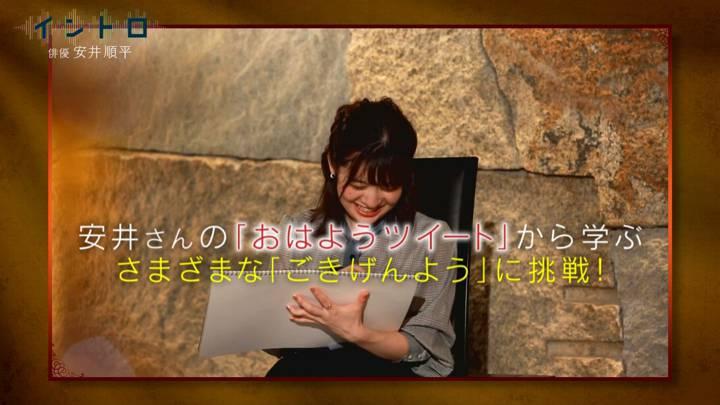 2020年10月11日佐藤真知子の画像14枚目