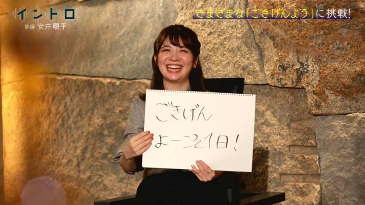 2020年10月11日佐藤真知子の画像15枚目