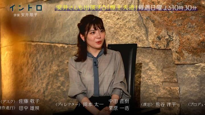 2020年10月11日佐藤真知子の画像17枚目