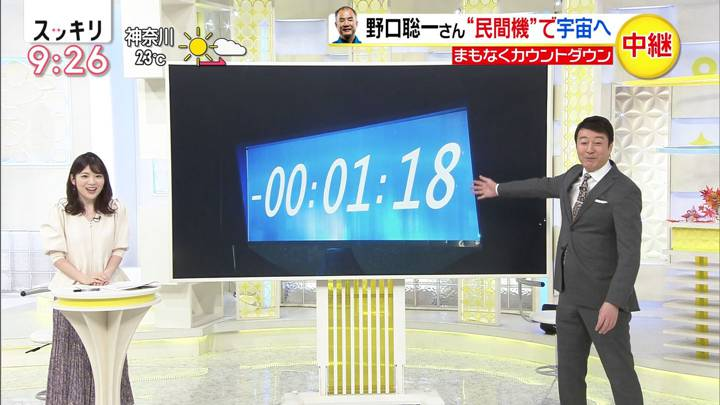 2020年11月16日佐藤真知子の画像04枚目