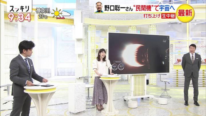 2020年11月16日佐藤真知子の画像05枚目