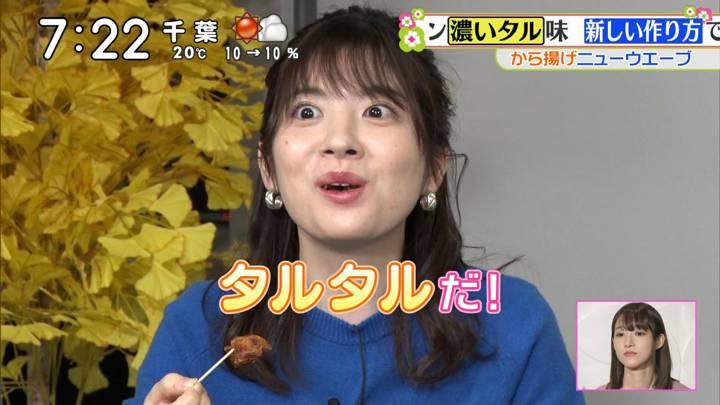 2020年11月21日佐藤真知子の画像11枚目