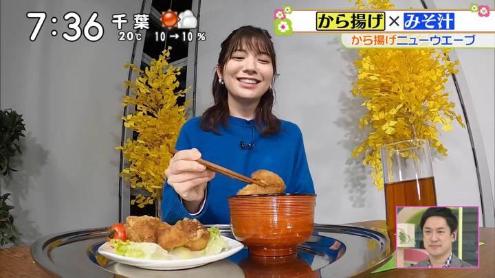 2020年11月21日佐藤真知子の画像13枚目