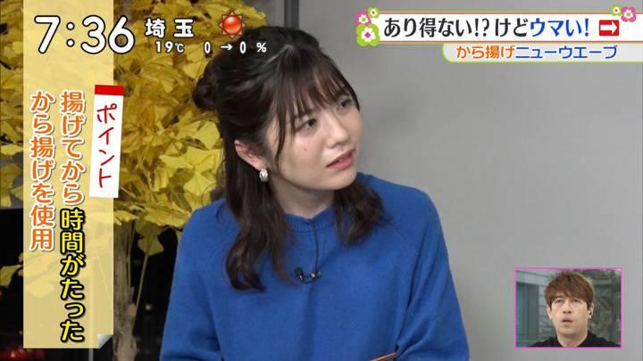2020年11月21日佐藤真知子の画像14枚目