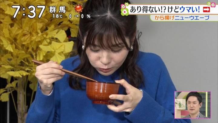 2020年11月21日佐藤真知子の画像15枚目