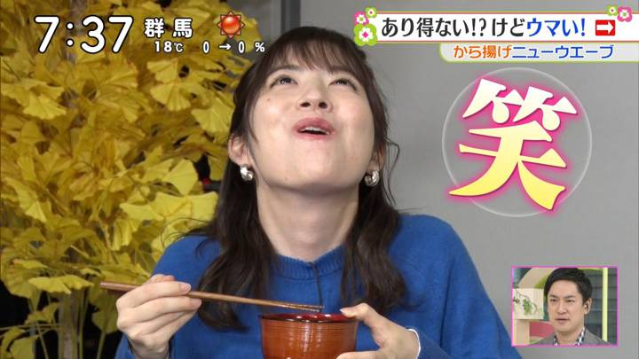 2020年11月21日佐藤真知子の画像16枚目