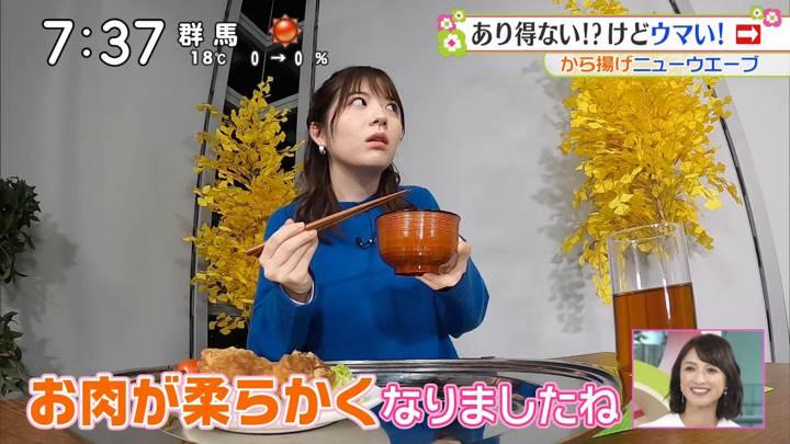 2020年11月21日佐藤真知子の画像17枚目