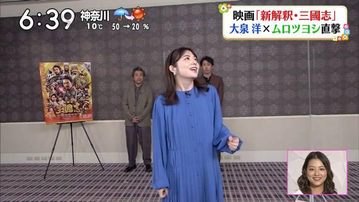 2020年12月05日佐藤真知子の画像03枚目
