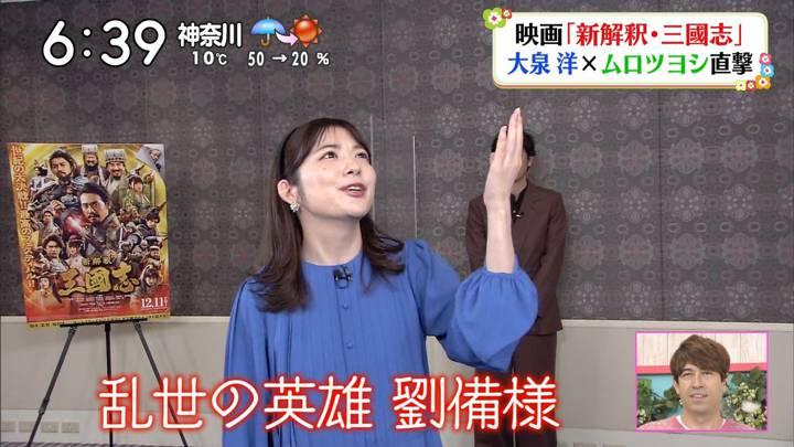 2020年12月05日佐藤真知子の画像04枚目