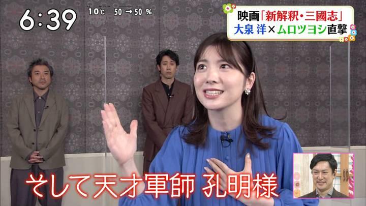 2020年12月05日佐藤真知子の画像06枚目