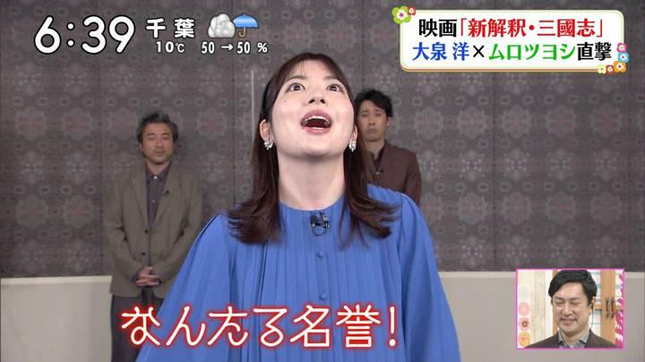 2020年12月05日佐藤真知子の画像07枚目