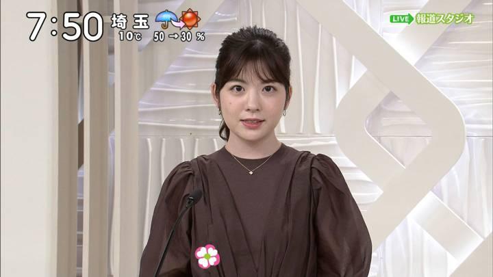 2020年12月05日佐藤真知子の画像10枚目
